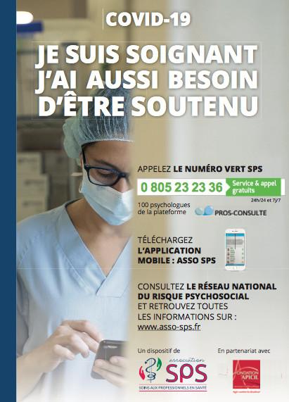 Crise sanitaire du COVID-19 : un numéro vert disponible 24h/24 et 7j/7 pour les professionnels de santé