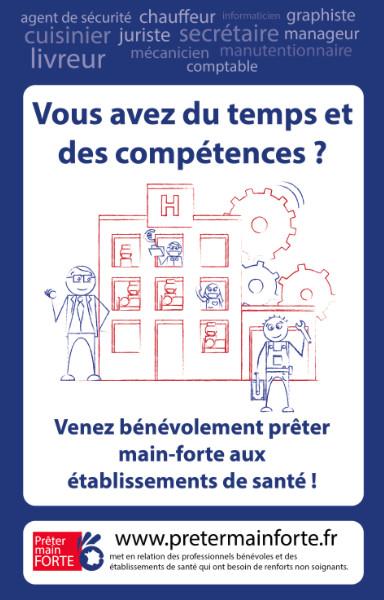 Prêtermainforte : un service accessible à tous pour mettre en relation les citoyens professionnels bénévoles et les établissements de santé